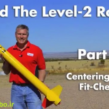 آموزش ساخت موشک مدل ( Model Rocket )
