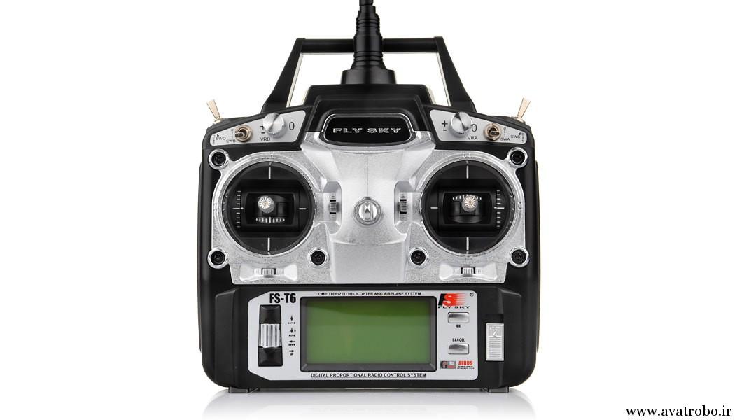 79P-T6-6CH-Radio-LCD-1