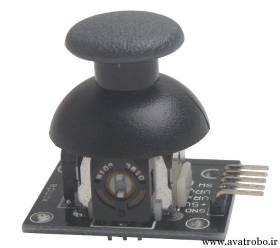 2-axis-thumb-joystick