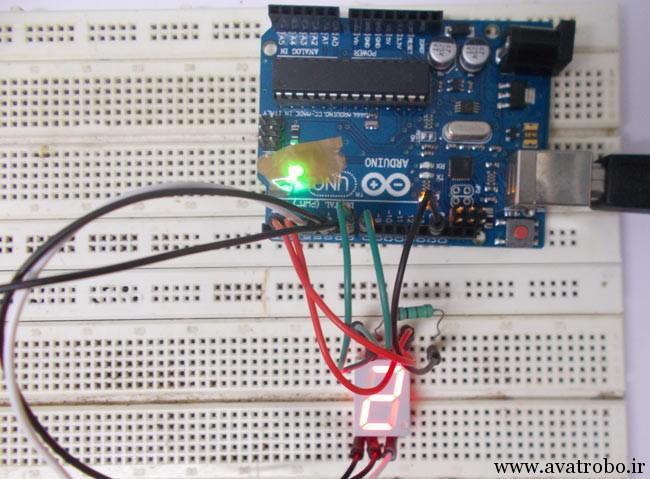 Arduino-7-Segment-Display
