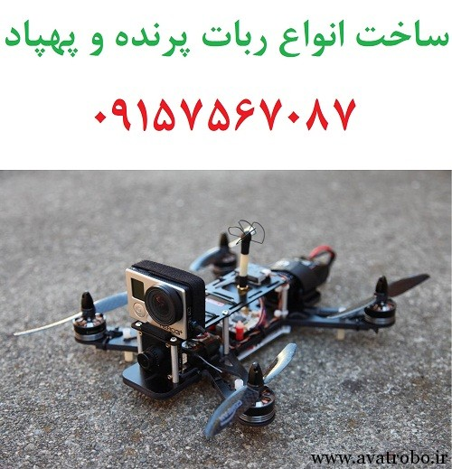 QAV250-Mini-FPV-Quadcopter-Carbon-Frame-no0 - Copy - Copy
