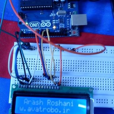 راه اندازی LCD 2*16 با آردوینو