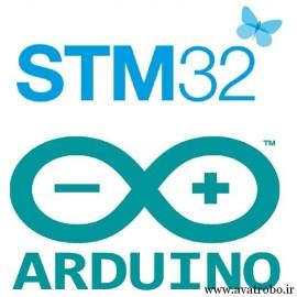 آموزش پروژه محور میکروکنترلر STM32 جلسه اول