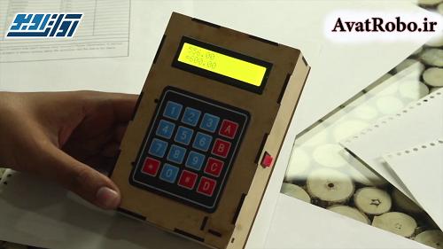 Arduino Calculator1